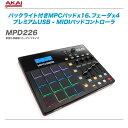 AKAI(アカイ)USB - MIDIコントローラ『MPD226』【送料無料・代引き手数料】