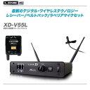 LINE6 デジタル ワイヤレス システム XD-V55L【沖縄含む全国配送料無料!】 【代引き手数料無料♪】