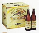 【キャッシュレス5%還元】お歳暮、お中元 キリン一番搾り大瓶12本入ビールギフトセットKISB-12A