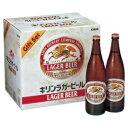 父の日 お中元 ギフト キリンラガー大瓶12本入ビールギフトセットKRLB-12A