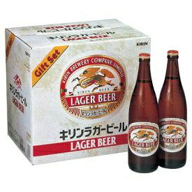 【キャッシュレス5%還元】お歳暮、お中元 キリンラガー大瓶12本入ビールギフトセットKRLB-12A