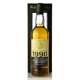 【キングスバリー】グレンギリー 23年 1990 55.9% 700ml