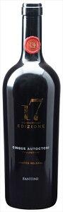 【6本~送料無料】[NV] エディツィオーネ コレクション 750ml 【ファルネーゼ】 赤ワイン イタリア アブルッツォ、プーリア フルボディ