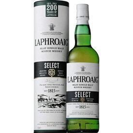 【オフィシャル】 ラフロイグ セレクト カスク 40% 700mlウイスキー シングルモルト スコッチ laphroaigSuntory