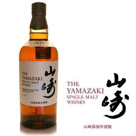 サントリー 山崎 43% 700ml日本 サントリー 山崎蒸留所 ウイスキー シングルモルト 国産 やまざき SUNTORY YAMAZAKI