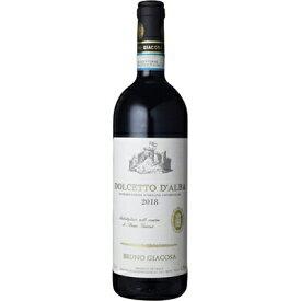 【6本~送料無料】※[2018] ドルチェット ダルバ750ml Dolcetto d'Alba 【ブルーノ ジャコーザ】 赤ワイン イタリア ピエモンテ