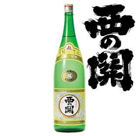 ポイント2倍!大分県 萱島酒造西の関 特別本醸造超特撰福印 1.8L日本酒 清酒 大分 Nishinoseki