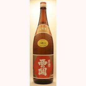 ポイント2倍!大分県 萱島酒造西の関 手造り本醸造原酒 1.8L日本酒 清酒 大分 Nishinoseki