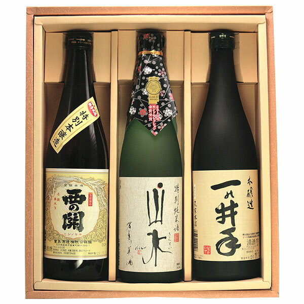 お歳暮、お中元 日本酒 ギフトセット 大分県産銘酒セット3本セット