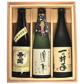 ポイント2倍!お中元 ギフト 大分県産銘酒セット 日本酒 3本 セット 4合 西の関 老松 山水 一の井手