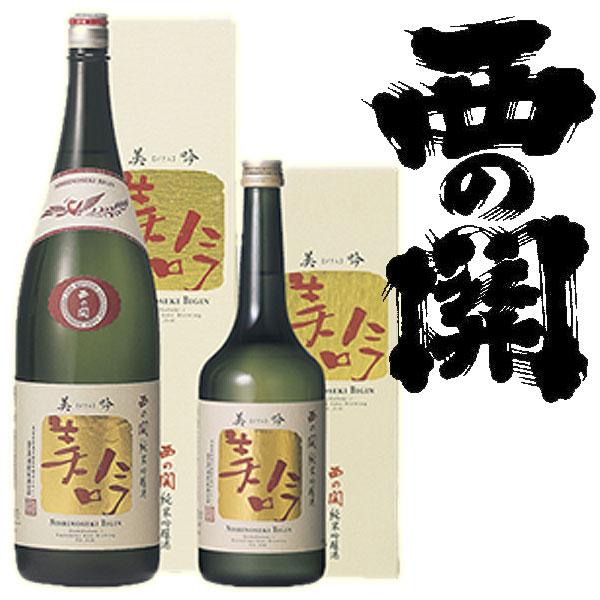 大分県 萱島酒造西の関 美吟純米吟醸酒 720ml日本酒 清酒 大分 Nishinoseki