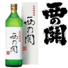 ポイント2倍!大分県 萱島酒造西の関 大吟醸滴酒 720ml日本酒 清酒 大分 Nishinoseki