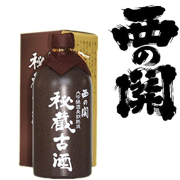 大分県 萱島酒造西の関 大吟醸秘蔵古酒 720ml日本酒 清酒 大分 Nishinoseki