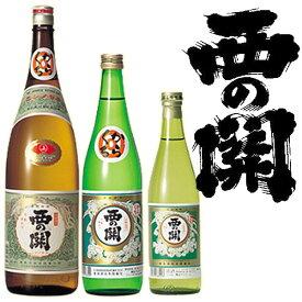 ポイント2倍!大分県 萱島酒造西の関 本醸造からくち 1.8L日本酒 清酒 大分 Nishinoseki