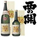 大分県 萱島酒造西の関 美吟純米吟醸酒 1.8L日本酒 清酒 大分 Nishinoseki
