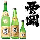 【キャッシュレス5%還元】大分県 萱島酒造西の関 手造り 純米酒 1.8L日本酒 清酒 大分 Nishinoseki
