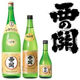 ポイント2倍!大分県 萱島酒造西の関 手造り 純米酒 1.8L日本酒 清酒 大分 Nishinoseki