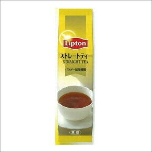 給茶機用粉末紅茶 リプトンストレートティー 60g袋×20 インスタント茶 粉末茶 業務用 給茶機用 無糖 ストレートティー 【送料無料】