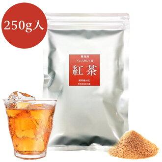 商业速溶茶茶叶 250 g × 1 茶粉和粉茶 05P22Jul14