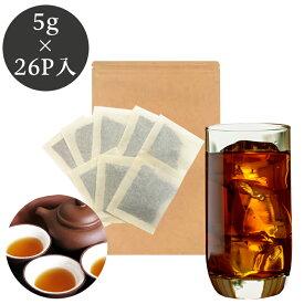 黒烏龍茶ティーバッグ 26P 黒烏龍茶 黒ウーロン茶 ティーパック ダイエット 健康茶 送料無料