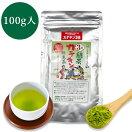 緑茶カテキン3倍粉末茶100g詰×1粉末緑茶粉末茶粉砕茶送料無料