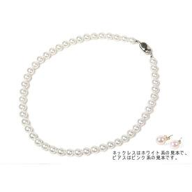 【新品】 花珠真珠 8.0〜8.5mm パールセット 鑑別書付 ネックレス 【SS】