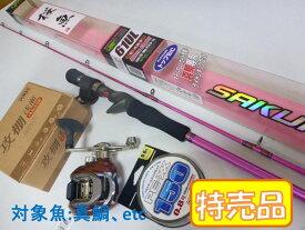 PROX プロックス 桜魚SE61UL真鯛専用ロッド/攻棚浅瀬101H(左ハンドル)/PE-XX(0.8号150m)セット