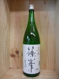 日本酒 篠峯 上々 純米酒1800ml  【千代酒造】