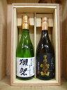 日本酒 獺祭39%純米大吟醸&芋焼酎 吉兆宝山720ml 詰め合わせギフトセット