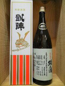 日本酒 悦 凱陣 山廃純米無ろ過生原酒 オオセト 28by カートン箱入り【丸尾酒造】