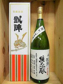 日本酒 悦 凱陣 純米吟醸 無ろ過生 讃州山田錦 カートン箱入り28by【丸尾酒造】