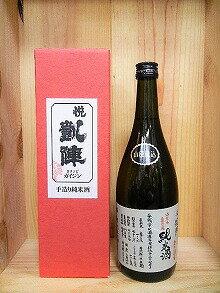日本酒 悦 凱陣 山廃純米無ろ過生 亀の尾(海老名) 27byカートン箱入り720ml【丸尾酒造】