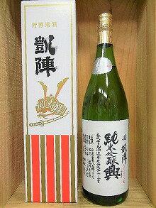 日本酒 悦 凱陣 純米吟醸 興 うすにごり 生 カートン箱入り【丸尾酒造】