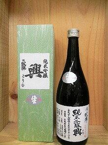 日本酒 悦 凱陣 純米吟醸 興 うすにごり 生 カートン箱入り720ml【丸尾酒造】