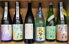 R/T『日本酒 頒布会720ml 6本セット』(no13)【クール便指定】