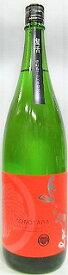 日本酒 よこやま 純米吟醸酒 山田錦 SILVER (火入) 1800ml