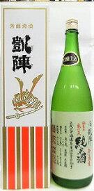 日本酒 悦 凱陣 山廃純米無ろ過生 亀の尾(海老名)カートン箱入り【丸尾本店】