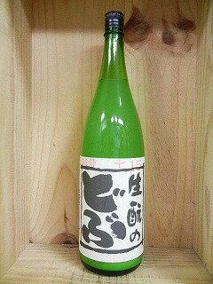 日本酒 『睡龍(すいりゅう) 生もと のどぶ 純米 どぶろく 』 【久保本家】