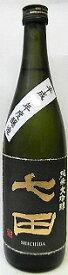 日本酒 七田(しちだ)純米大吟醸酒 山田錦 720ml【天山酒造場】