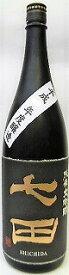 日本酒 七田(しちだ)純米大吟醸酒 山田錦 1800ml【天山酒造場】