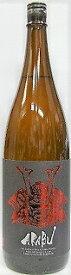 日本酒 AKABU(アカブ)吟醸酒 F(あなたのために…)1800ml【赤武酒造】