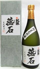 日本酒 凱陣 純米大吟醸 燕石 えんせき 720ml【丸尾本店】
