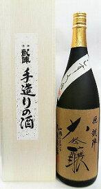 日本酒 悦 凱陣 大吟醸 雫 桐箱入り 20by 1800ml【丸尾本店】