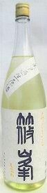 日本酒 篠峯 ろくまる 純米吟醸 無濾過生酒 雄山錦 【千代酒造】