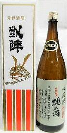 日本酒 悦 凱陣 山廃純米無ろ過生原酒 オオセト カートン箱入り【丸尾酒造】