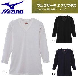 ミズノ ブレスサーモエブリプラス 中厚 Vネック長袖シャツ メンズ C2JA6641