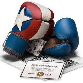【送料無料】【限定品】 HAYABUSA[ハヤブサ] MARVEL キャプテンアメリカ・ボクシンググローブ/ Captain America マーベル
