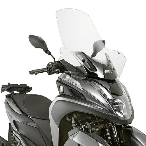 【バイク スクリーン】ヤマハ トリシティ 125 / 155 GIVI ラージスクリーン
