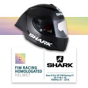 FIMの公認ヘルメット制度の世界初の公認取得モデル