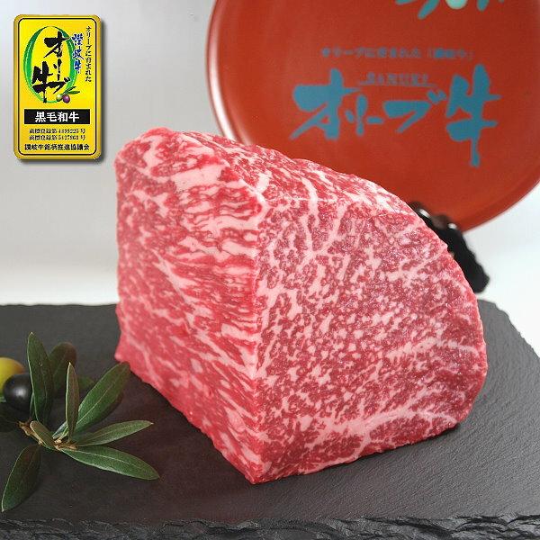 オリーブ牛 和牛モモ(内もも)ブロック肉 かたまり肉1kg/(ローストビーフ ステーキ 焼き肉 焼肉)に香川(さぬき)のブランド黒毛和牛をお届け【冷蔵】